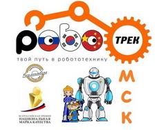 Роботрек